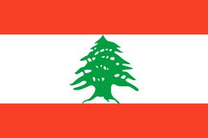 bandiera libanese